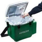 Hitachi UL 18 DSL (LYM) Cordless cooler Spotted in Japan