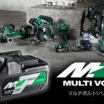 Hitachi 18V/36V Multi Volt Takes on Dewalt's Flexvolt