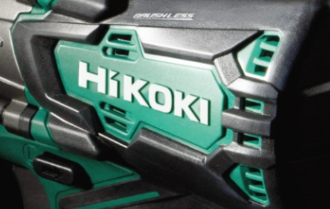 Hitachi Koki combines name to Hikoki
